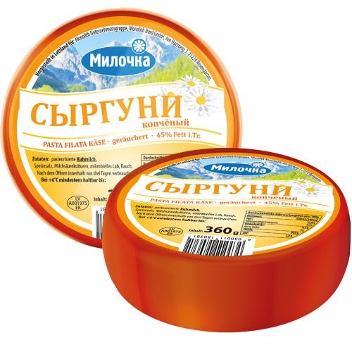 Сыр Сыргуни,копченый/ Sir Syrguni, dimljen 360 g. Милочка.