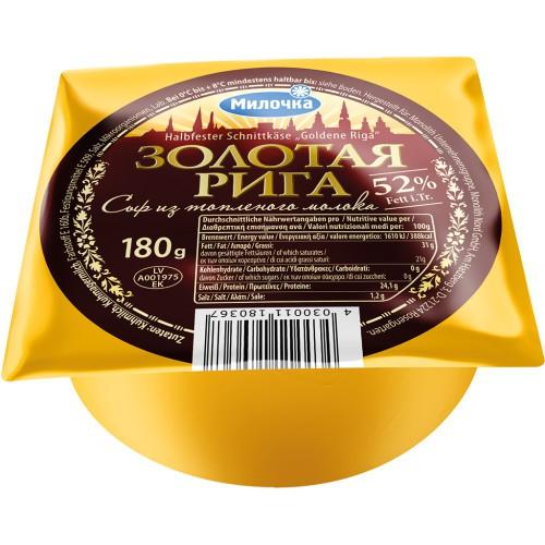 Сыр из топленого молока Золотая Рига/ Sir iz pečenega mleka Zlata Riga 180 g. Милочка.