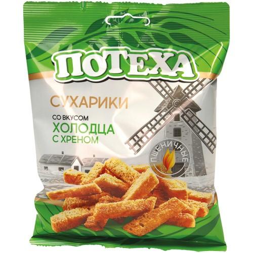 Сухарики со вкусом холодца и хрена/ Krekerji z žele želeim mesom in hrenom. Потеха.