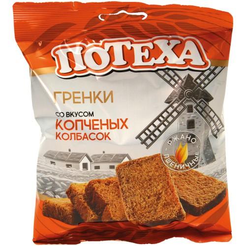 Сухарики со вкусом колбасок/ Krekerji z okusom klobase. Потеха.