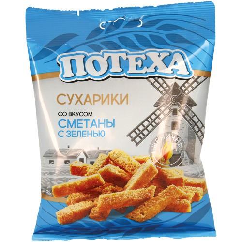 Сухарики со вкусом сметаны и зелени/ Krekerji s kislo smetano in zelenjem okusa. Потеха.