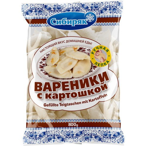 Krompirjevi cmoki /Вареники с картошкой800gr. Сибиряк.