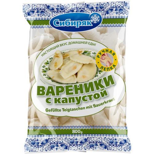 Cmoki z zeljem /Вареники с капустой800 gr. Сибиряк.