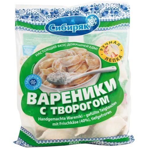 Cmoki s skuto Sibirjak 800 gr./Вареники с творогом.Сибиряк.