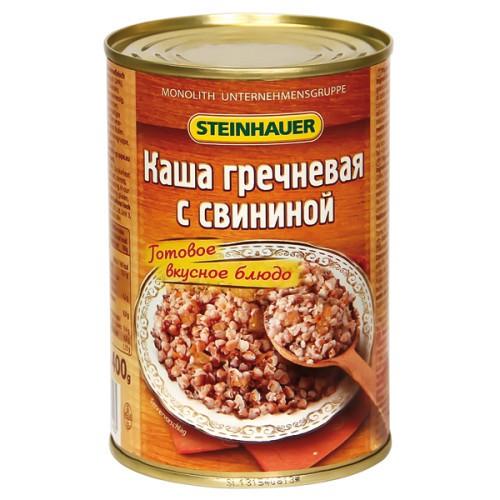 Каша гречневая со свининой/Ajdova kaša s svinjino.