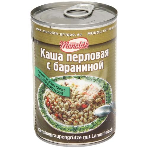 Каша перловая с бараниной/ Ješprinjeva kaša z jagnjetino. Моnolith.