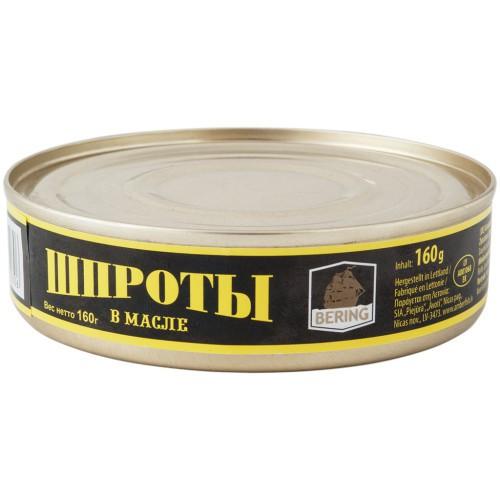 Шпроты / Papaline 160g. Bering