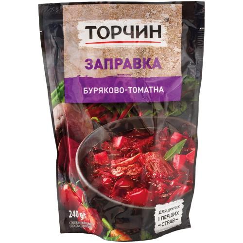 Заправка, суповая основа для свекольного супа по-украински/Dresing, jušna osnova za rdečo peso v ukrajinščini. Торчин.