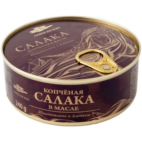 Салака копченая в масле/ Prekajeni baltski sled v olju 240 g.