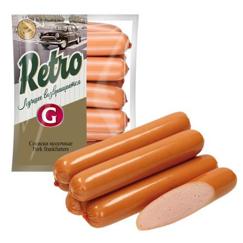 Сосиски Молочные Ретро/Klobase Retro. Germes.