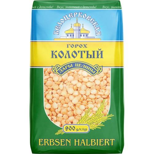 Горох колотый/ Suhij grah; polovice 900 g. Белоцерковская.