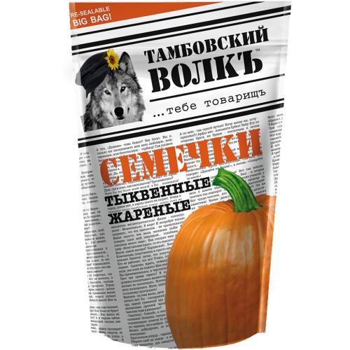 Семечки Тыквенные/ Bučna semena. Тамбовский волк.200gr.