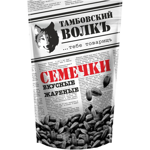 Семечки/ Sončnična semena 500 g. Тамбовский волк.