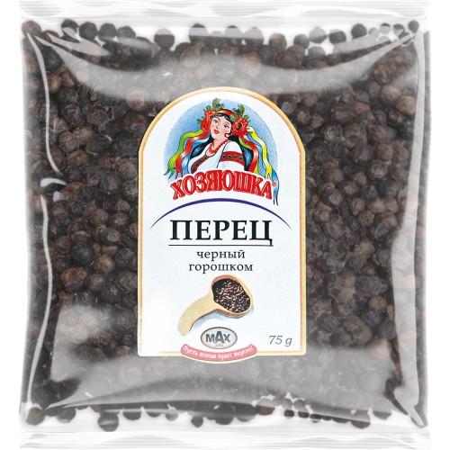 Перец горошком/ Zrna popra. 75 g. Хозяюшка.