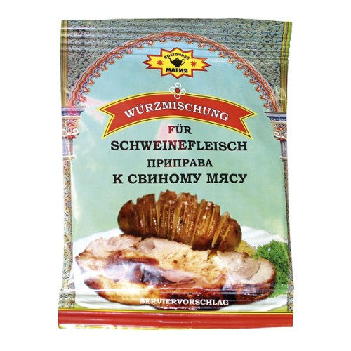 Приправа к свиному мясу/ Začimba za svinjsko meso.