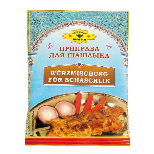 Приправа для шашлыка/ Začimba za žar.