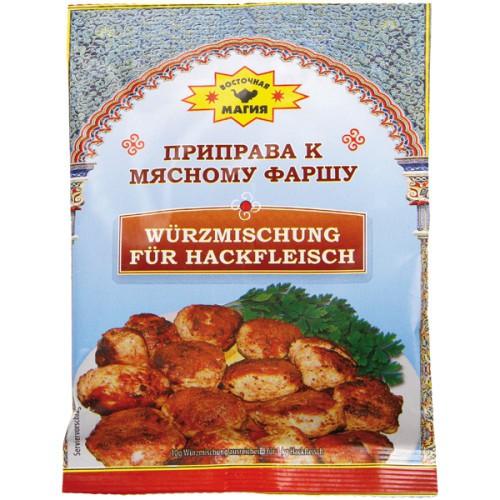 Приправа к мясному фаршу/Začimba za mleto meso.