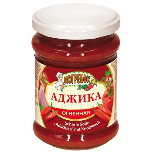 Аджика Огненная/Adjika Ognjena . Погребок.