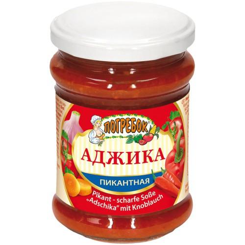 Аджика Пикантная/Adjika začinjena . Погребок.
