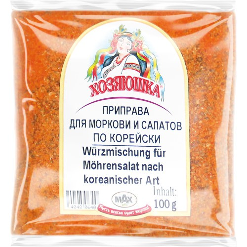 Приправа для моркови и салатов/Začimba za korenje in solate 100 g . Хозяюшка.