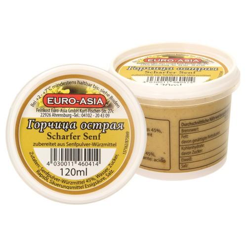 Горчица / Gorčica 120 ml. Evro- Azija.