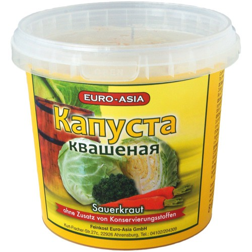 Квашеная капуста/Kislo zelje. Evro-azija.