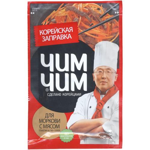 Чим-чим для моркови с мясом /Čim-čim za korenje z mesom.