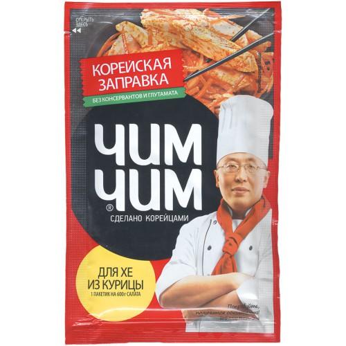 Чим- чим для Хе из курицы/ Čim-čim za He iz piščanca.