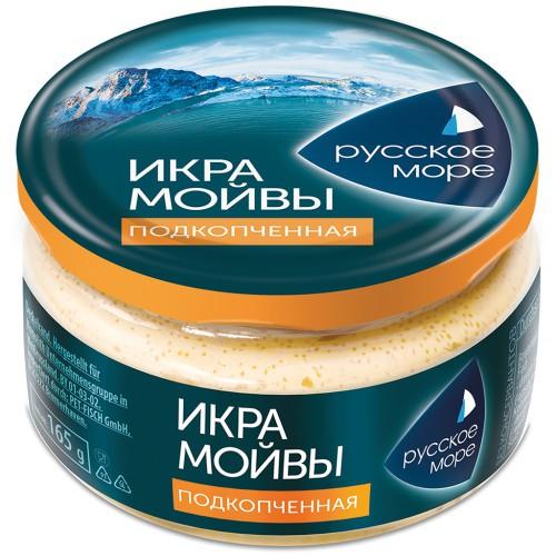 Икра Мойвы подкопченная.Prekajeni kaviljnov mošt.165 gr. Русское море.