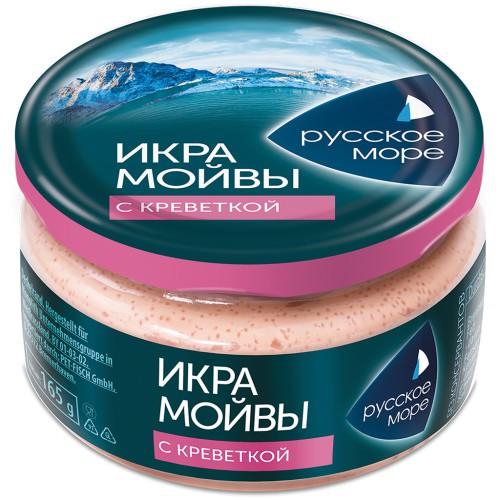 Икра Мойвы с креветкой. Kaviar kapelana s kozicami. 165gr. Русское море.