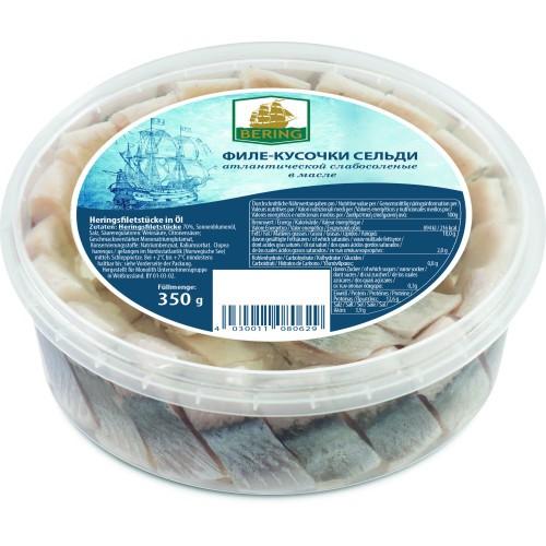 Филе кусочки сельди/ Fileti sleda 350 gr. Bering.