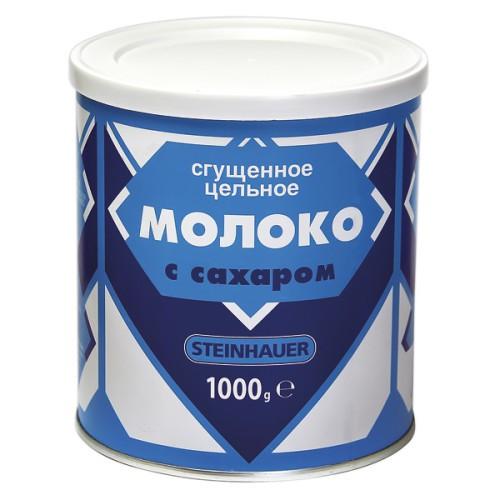 Сгущенка/ Kondenzirano mleko 1000 g.
