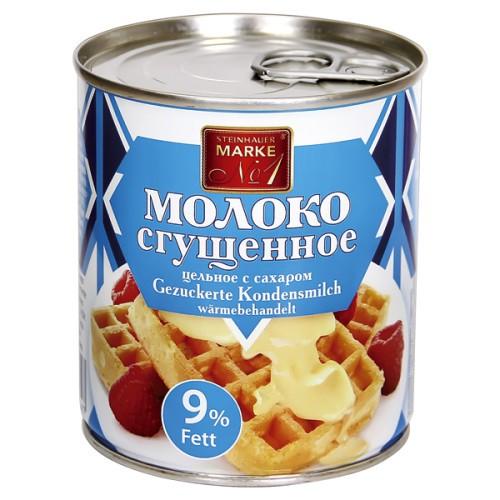Сгущенка /Kondenzirano mleko .Марка1.