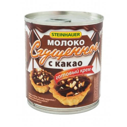 Сгущенка с какао/ Kondenzirano mleko s kakavom.