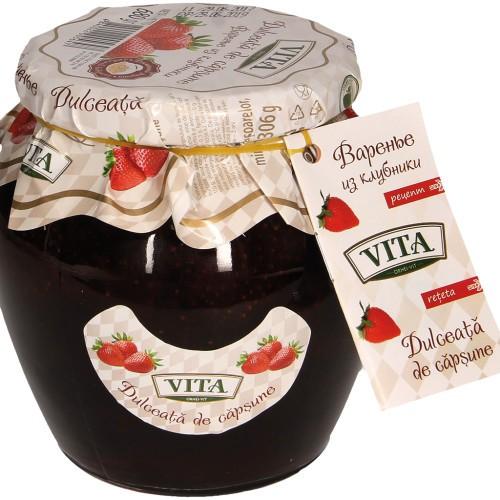 Варенье из клубники / Jagodna marmelada 680 g. Vita.